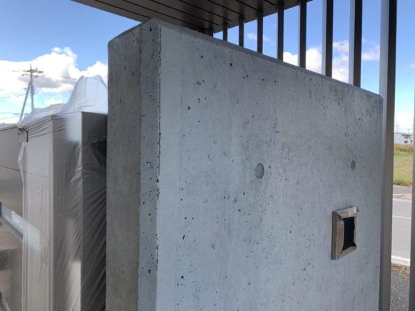 コンクリート打ち放し塗装